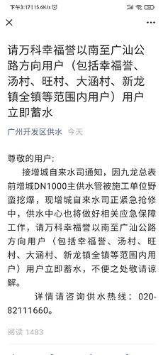 Screenshot_2020-12-02-15-17-32-695_com.tencent.mm