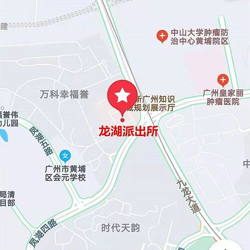 longhu_police_station_address